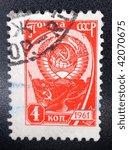 ussr   circa 1961  a stamp...   Shutterstock . vector #42070675