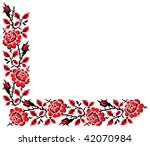 color vector image of flowers ... | Shutterstock .eps vector #42070984