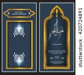 ramadan kareem brochure flyer... | Shutterstock .eps vector #420724891