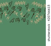 seamless horizontal  pattern ... | Shutterstock . vector #420766615