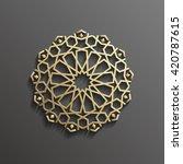 islamic 3d gold on dark mandala ... | Shutterstock .eps vector #420787615