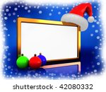 3d illustration of christmas frame with red santa hat - stock photo