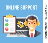 technical support. technical... | Shutterstock .eps vector #420825517