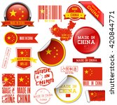 made in china. set of vector... | Shutterstock .eps vector #420844771