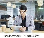 young asian business man... | Shutterstock . vector #420889594