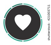 heart simple flat white vector...