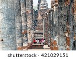 tourists taking photos among... | Shutterstock . vector #421029151