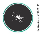 spider simple flat white vector ...