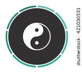 ying yang simple flat white...