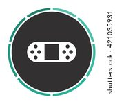 game console simple flat white...