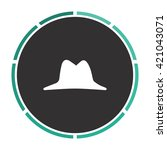 hat simple flat white vector...