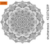 outline mandala for coloring... | Shutterstock .eps vector #421076209