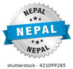 nepal round silver badge with... | Shutterstock .eps vector #421099285