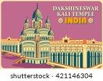 Vintage Poster Of Dakshineswar...