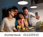friends sitting together in... | Shutterstock . vector #421235515