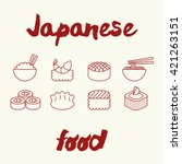 japanese food outline icons set  | Shutterstock .eps vector #421263151