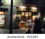bar del pi barcelona | Shutterstock . vector #421283