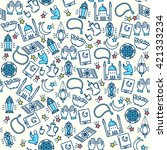 muslim icons seamless pattern.... | Shutterstock .eps vector #421333234