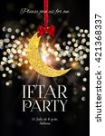 iftar party invitation card... | Shutterstock .eps vector #421368337