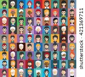 set of people icons in flat... | Shutterstock .eps vector #421369711