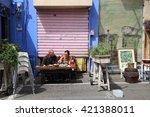 tel aviv  israel   april 5 ...   Shutterstock . vector #421388011