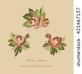 Vector Set Of Roses Decors. The ...