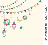 muslim holiday ramadan kareem... | Shutterstock .eps vector #421476274