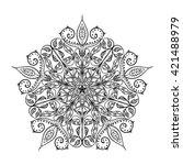 ethnic decorative hand drawn...   Shutterstock .eps vector #421488979