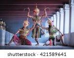 manohra models  manohra is folk ... | Shutterstock . vector #421589641