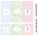 vector set of design elements... | Shutterstock .eps vector #421634905