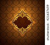 damask gold brown floral flower ... | Shutterstock .eps vector #421637659
