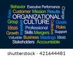 organizational culture word... | Shutterstock . vector #421644481