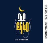 creative eid mubarak text... | Shutterstock .eps vector #421735111
