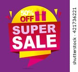 super sale vector banner. 50... | Shutterstock .eps vector #421736221