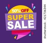 super sale vector banner. 50... | Shutterstock .eps vector #421736344