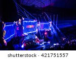 moscow  russia   may 2016  dota ...   Shutterstock . vector #421751557