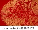 red rice paper with golden... | Shutterstock . vector #421835794