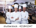 group of happy chefs smiling at ... | Shutterstock . vector #421841347