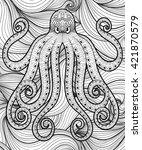 Zentangle Octopus In Sea For...