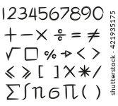 maths sign vector set  number | Shutterstock .eps vector #421935175