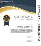 vector certificate template. | Shutterstock .eps vector #421941109