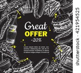 vector fast food special offer... | Shutterstock .eps vector #421954525