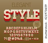 retro styled  3d elegant set of ... | Shutterstock .eps vector #421973659