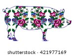 silhouette of pig with ... | Shutterstock .eps vector #421977169