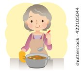 cute style person | Shutterstock . vector #422105044