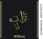 vector icon megaphone | Shutterstock .eps vector #422113177