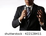 speaker | Shutterstock . vector #422128411