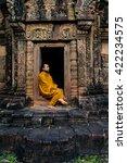 siem reap march 04  monk posing ... | Shutterstock . vector #422234575