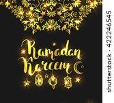 islamic holiday vector shining... | Shutterstock .eps vector #422246545