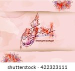 illustration of ramadan kareem... | Shutterstock .eps vector #422323111